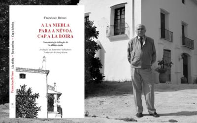 Se presenta la antología trilingüe de Francisco Brines, traducida por Josep Piera y Saturnino Valladares